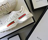 luxury-mercatini-usato